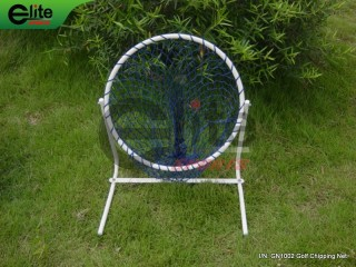GN1002-Golf Chipping Net,PP,Dia 15inch,Foldable