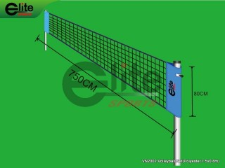 VN2002-Volleyball Net,Polyester,7.5x0.8m